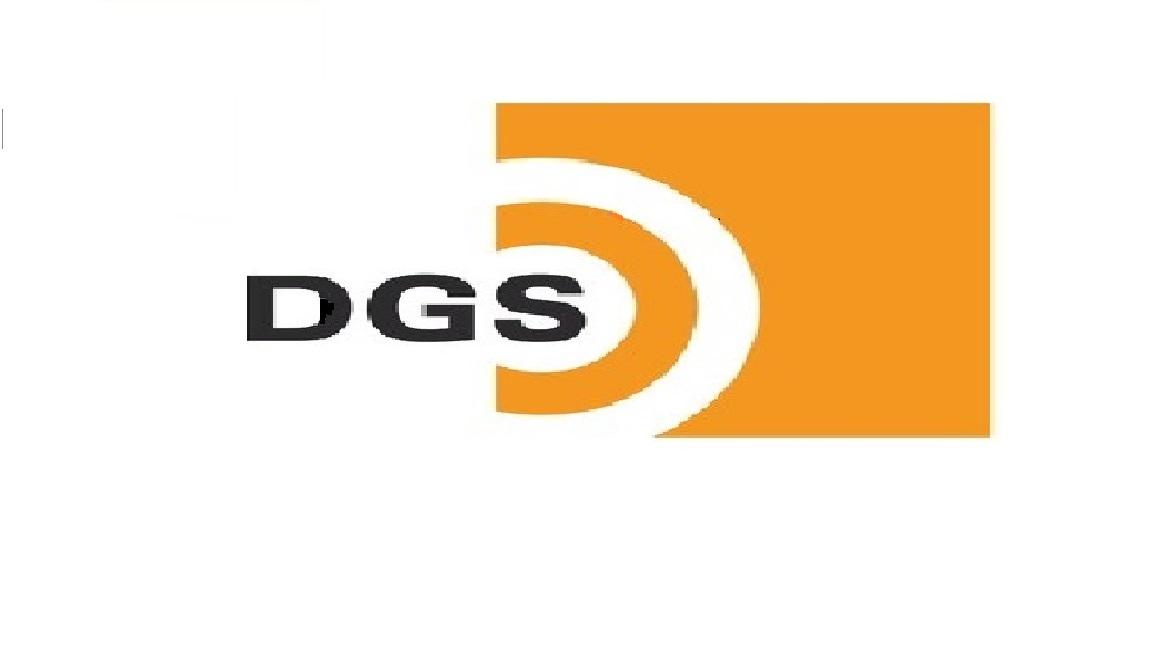 Logo_DGS_ohne_Text